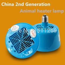 Free shipping / new / 2nd generation Chinese animal warm light / Chicken pig heat lamp /Blue/ 100W200W300W / 3-speed control/LED(China (Mainland))