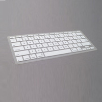 Korea White Keyskin Keyboard Cover English Only for Macbook Air 11""