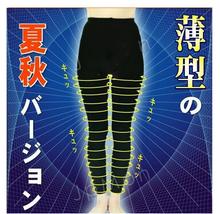 Criativo emagrecimento grosso calças finas pernas na noite / pernas de plástico controle calcinhas corpo embelezamento DD1407(China (Mainland))