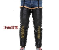 Motorcycle kneepad thermal winter male thickening kneepad winter waterproof flanchard windproof thermal leggings