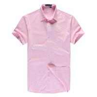 2015 new brand shirt 100% cotton fashion casual shirt  Short-sleeved men dress shirt Free Shipping #7042
