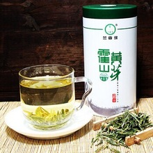 2014 tea yellow tea maofeng huoshan yellow tips the first grade yellow tips tippy
