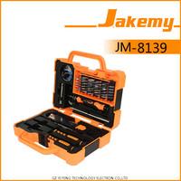 JM-8139  31 pcs in 1  CR-V Precision bits