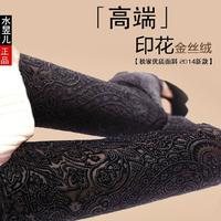 2015 Korea retro hollow pattern spring outer wear legging 5 colors was thin gauze Leggings women Free Shipping