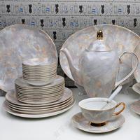 Free shipping classic rock jade upscale luxury tableware ceramic tableware bone china tableware products shift Coffee Set