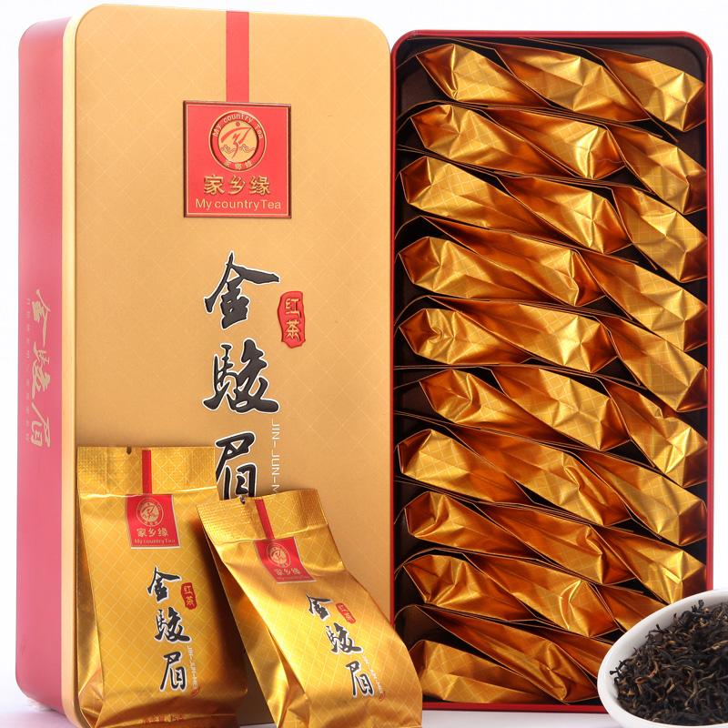 2015 Promotion Sale New Blooming Tea Packaging Keemun Tea Jinjunmei Premium Black Tea Wuyi Mountain Gift 150g for Paulownia Off(China (Mainland))