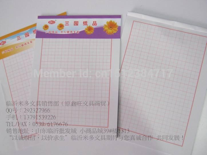 Calligraphy Practice Grid Grid Paper to Practice
