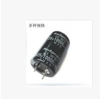 Free shipping   (10pcs) 25V 10000UF 25V  Electrolytic Capacitor Radial 25X45MM