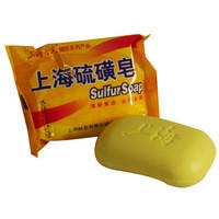 NEW Free Shipping Hot New Shanghai Sulfur Soap 4 Skin Conditions Acne Psoriasis Seborrhea Eczema Anti Fungus 85g Cheapest