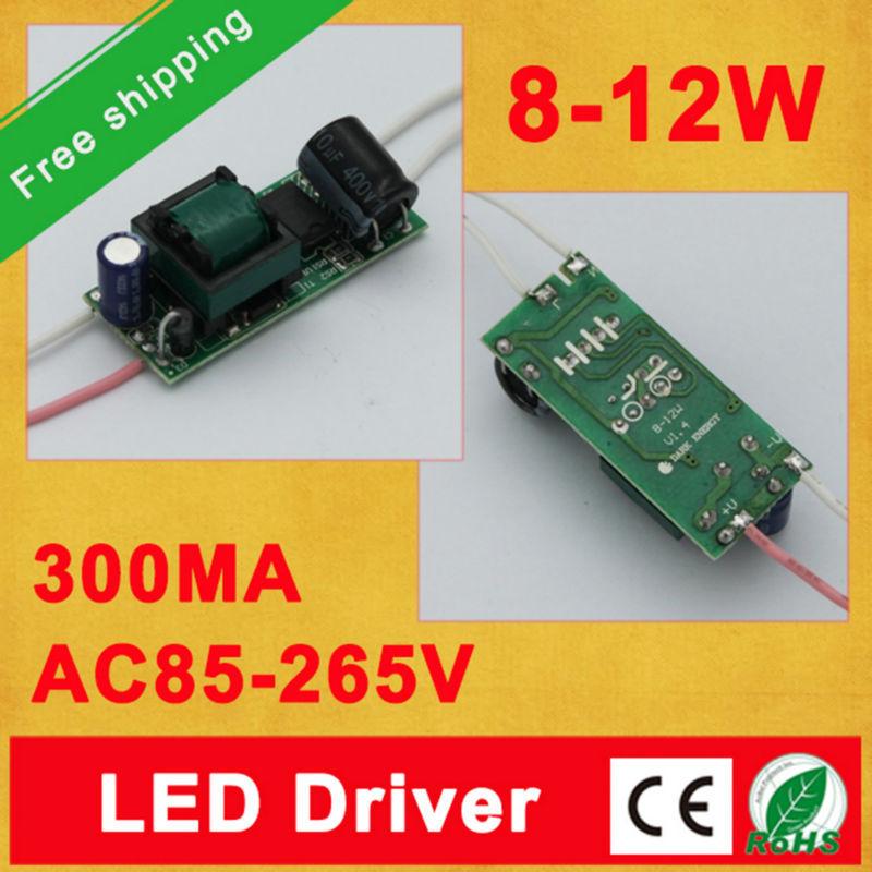 Трансформатор освещения Shenzhen Brilliant LED x 1W E2/GU10/E14 8W 9W 10W 11W 12 BL-DR-DP-8-12X1-I