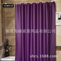 peva plain waterproof shower curtain wholesale hotel New Thickened waterproof purple 1.5*2m