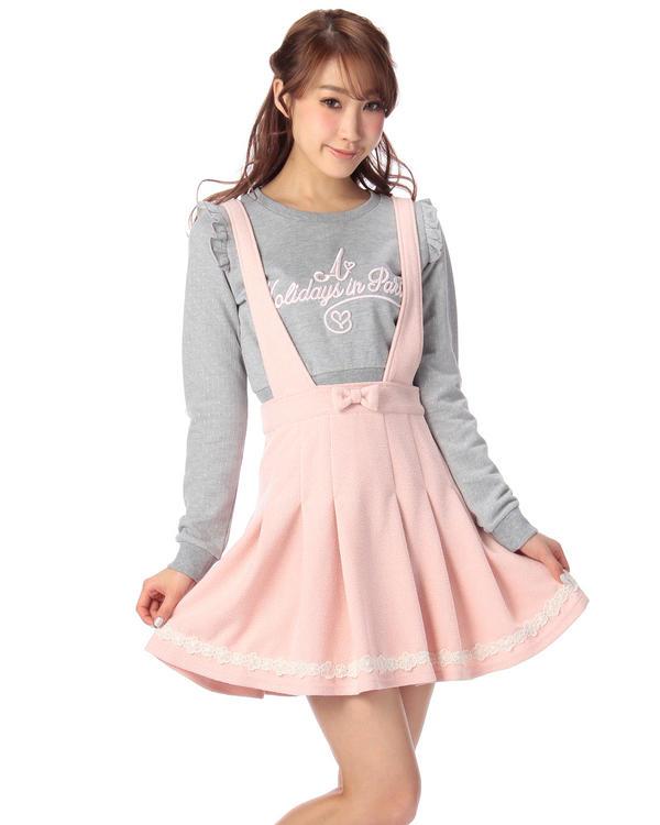 2572 liz lisa sweep sweet bow laciness braces dresses(China (Mainland))