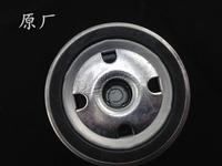 Fiat speedgear 1.5 palio siena oil filter