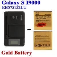 2 pcs 2450mah Gold Battery +LCD Universal Charger fr Samsung Galaxy S i9000 GT-i9000 i9003 I9001 i589 i897 Bateria ACCU Cargador