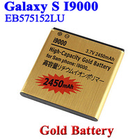 10 pcs 2450mah Gold Business Battery fr Samsung Galaxy S i9000 GT-i9000 i9003 I9001 i589 i897 Bateria Batterij Accumulator AKKU