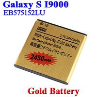 10 pcs 2450mah Gold Business Battery fr Samsung Galaxy S i9000 GT-i9000 i9003 I9001 i589 i897 Bateria Batterij Accumulator AKKU