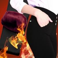 New  Women Pants Plus Size winter plus velvet Woman Leggings Tall waist show thin feet  boot Women's Trousers Free shipping