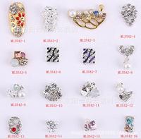 2015Fashion Crystal nail charms 500pcs/lot 3D Bow Alloy 888A Preciosa Rhinestone Nail Jewelry for nail gel(ML3521-3549) #