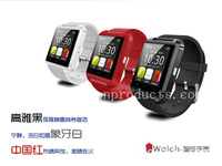 Bluetooth Smart Watch Wrist Watch U8 U Watch for iPhone  Samsung  HTC Android Phone Smartphones