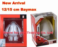 Free shipping 2015 NEW ARRIVAL Big Hero 6 Baymax PVC figure doll Hiro's friend white baymax movable toy