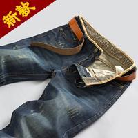 Jeans 2015 Men Jeans Fashion Retro Classic Casual Jean size 28-38 Color Blue