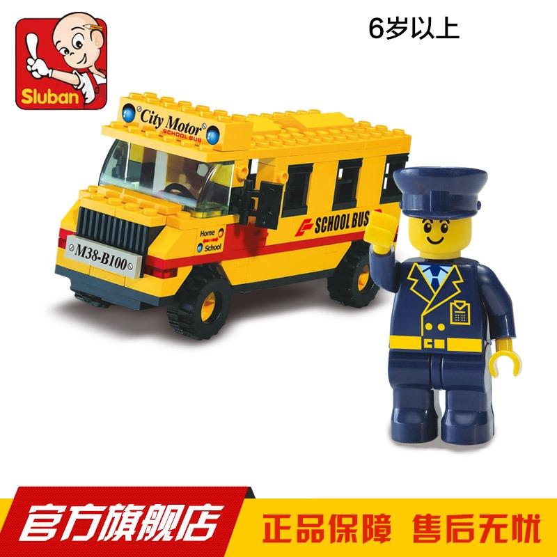 New Sluban City Bus Plastic Building Blocks set DIY Enlighten Model car Kits Building Bricks toys shcool bus car truck(China (Mainland))