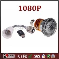 white IR light P2P HD 1080P Camera with wifi function