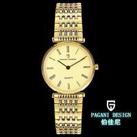 Watches men luxury brand Top Watch Pagani Design 1001 quartz men wristwatch Casual Fashion women watch relogio feminino
