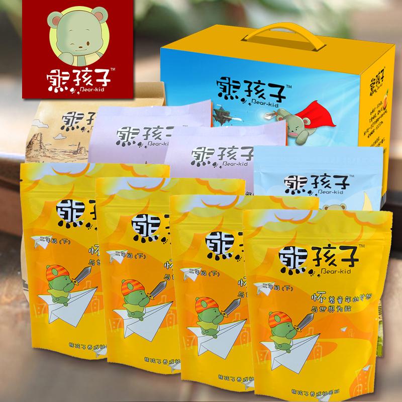 delicious dried fruit combinationDried mango! Pineapple dry! Dried longan! Plum dry! Raisins! Saint dried fruits! Dense kumquat!(China (Mainland))