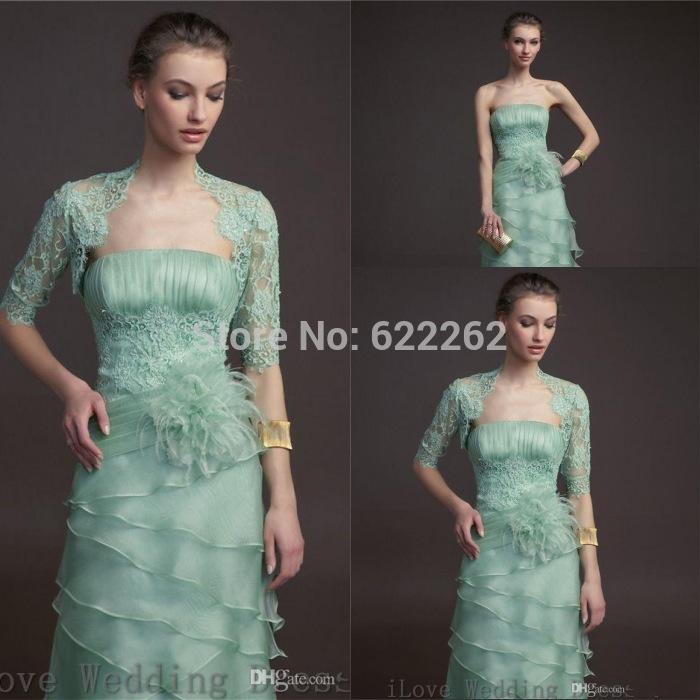 Платье для матери невесты Empired