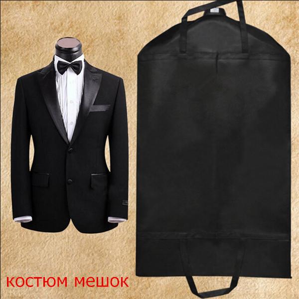 Товары для хранения Brand new 1 /la871745 Suit Bag товары для хранения brand new b l1