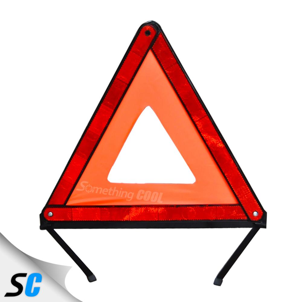 Foldable Warning Triangle Car Warning Sign Reflective Hazard Breakdown Emergency Warning Triangulo Sign Kit. SOMETHING COOL!(China (Mainland))