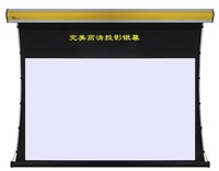 "free shipping hot sale 185"" 16:9 tab tension screen with remote control"