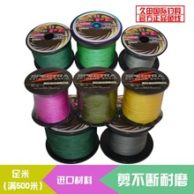 Super Strong 4  Braid PE Line  Fishing Line For Sea Fishing  (China (Mainland))