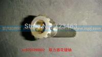 HD   PTO spline shaft   AZ9703290002