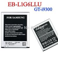 2100mAh EB-L1G6LLU Battery For Samsung Galaxy S3 SIII GT-i9300 i9300 i9305 i747 Batterie Bateria Batterij Accumulator AKKU