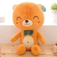 Niuniu Daddy Plush toy Teddy bear Sunshine bear toy 20.5(inch)