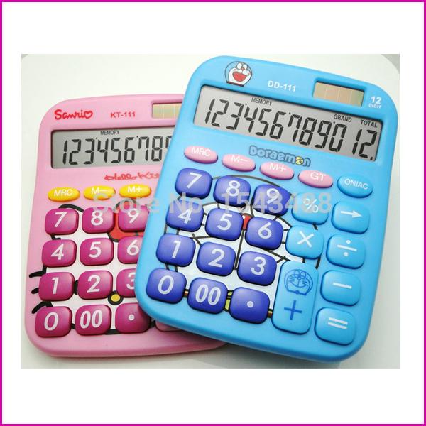 Hello Kitty Japan and Korea fashion cartoon lovely pink 12 digits solar calculator(China (Mainland))