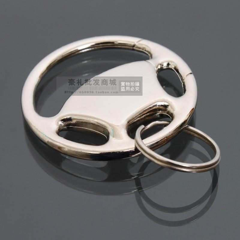 Auto Shop Logo Idea Auto 4s Shop Customized Gift Ideas Steering Wheel Steering Wheel Key Ring