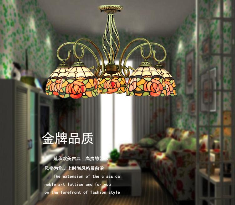 Tiffany lamp garden led lamps bar tubes stained glass nightlights(add 5pcs LED bulbs) christmas lights,Spot lights,flashlights(China (Mainland))