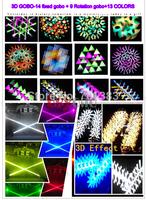 BY-M280 3D  magic gobo effect osram super bright beam lighting
