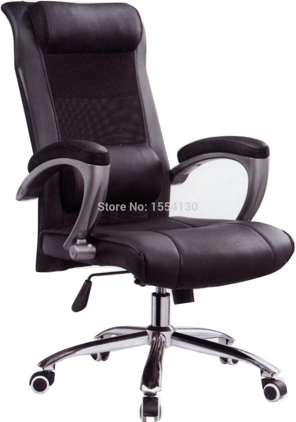 Chaise De Bureau Cuir Pas Cher