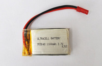 HRB  3.7V 1100mah 15C 1S VOLT 20C Lipo Battery Akku For RC Helicopter+free shipping