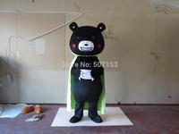 Good visual top sale lovely kumamon costume adult kumamon mascot costume
