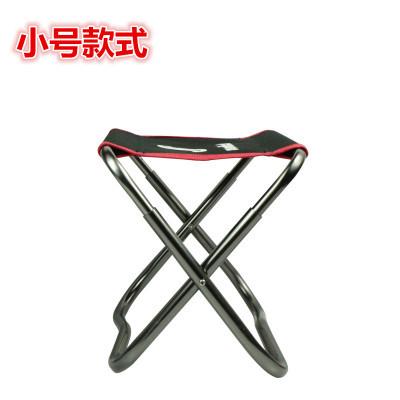 NEW Portable Aluminum Folding Stool Outdoor Camping Fishing Picnic Chair w/bag(China (Mainland))