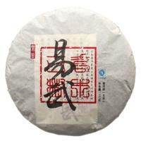 Free shipping Hundred Year pure abor tree YiWu ZhangShan pu erh sheng cha shen puer tea 357g 2014