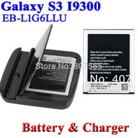 2 x 2100mAh EB-L1G6LLU Battery +Dock Battery Charger Cradle For Samsung Galaxy S3 i9300 S III GT-i9300 Bateria Batterij Cargador