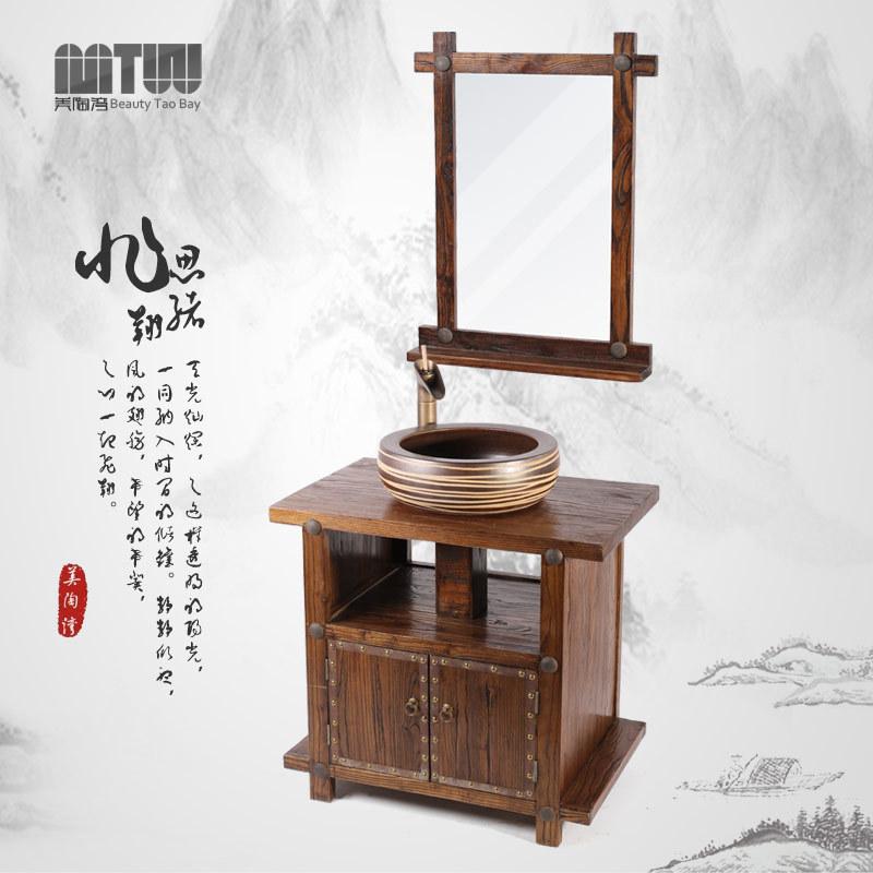 Armoire de toilette combinaison lavabo meuble vasque - Meuble vasque original ...