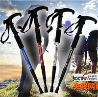 1pc/lot Adjustable Walking Stick Anti-Shock Retractable Aluminum Alloy Hiking Trekking Pole Alpenstock 3 Section PA672885