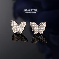 High Quality AAAAA+ Micro Setting Cubic Zircon Butterfly Stud Earrings Women Wedding Piercing Earrings Free Style Beautyer BEH53